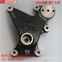 原厂东风商用车雷诺欧三发动机风扇支架D5010477737天龙大力神/雷诺发动机原厂配件