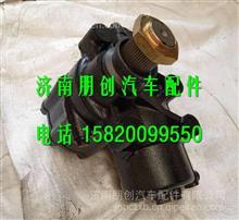 D39-3411010陕汽奥龙方向机总成/D39-3411010