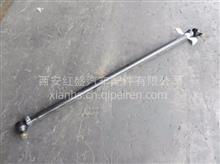 供应中国陕汽德龙F3000转向系统配件DZ9100430090横拉杆总成/DZ9100430090