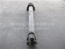 供应中国陕汽德龙F2000传动系统配件中间传动轴/DZ92189315142