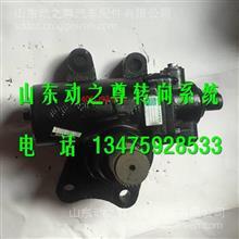 3411-00030郑州宇通方向机总成/3411-00030