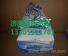 13039311潍柴道依茨潍柴道依茨电喷发动机机油泵总成/13039311