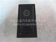 供应中国陕汽德龙F2000驾驶室配件分动器控制开关/DZ95189582513