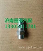 612630030258潍柴道依茨电喷发动机喷油泵柴油进油口自滤器/612630030258