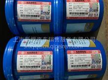 东风重载润滑脂DFL-C20 黄油/DFCV-C20-800G  DFCV-C10-DG-800