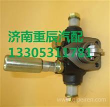 612600080343潍柴输油泵/612600080343