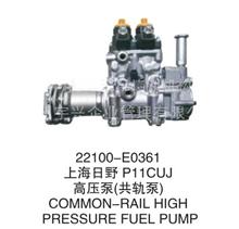 上海日野700水泥搅拌车,泵车 日野P11CUJ发动机 高压共轨油泵/ 22100-E0361