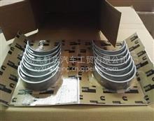 适配重康CCEC工程/船舶/发电机组/N/K系推土机/挖掘机/装载机配件 /曲轴瓦3944153
