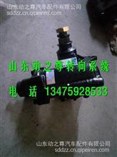 341060-4002中国重汽成都王牌717液压方向机总成/341060-4002