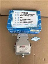 宇通金龙客车发电机调节器/8RG3082-ZU
