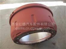 中国陕汽德龙F2000、F3000底盘件 MAN 前制动鼓/81.50110.0232
