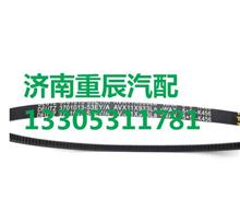 3701013-53EY大柴道依茨国五发动机11X933发电机皮带/3701013-53EY