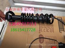 大运驾驶室减震器总成/大运驾驶室避震器总成501BAA04000/501BAA04000