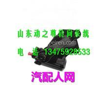 3401000D9410XA江淮校车方向机总成/3401000D9410XA