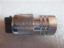 供应中国陕汽奥龙驾驶室配件车速传感器/DZ9100580142