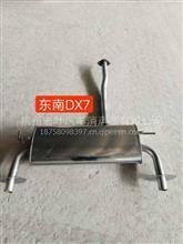 东南DX7 猎豹消声器横挂系列/奔驰宝马本田丰田消声器