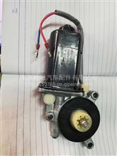 上汽客车大通V80车门伸缩踏板电机/Dv180-TBDJ