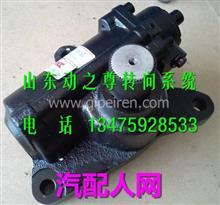 3401F35-001东风军车EQ2082随动器方向机总成/3401F35-001