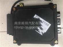 保险室盒总成/3722155-Y989