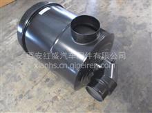 供应中国陕汽奥龙发动系统配件空气滤清器总成/DZ9114190150