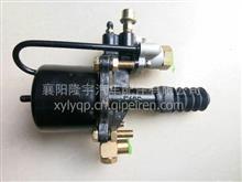 东风力拓离合器助力器分泵/离合器分泵