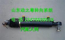 34FD-01390安徽华菱方向机转向器助力油缸/ 34FD-01390