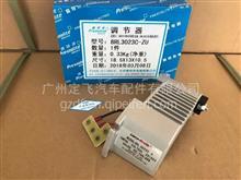 宇通金龙客车发电机调节器/8RL3023C-ZU