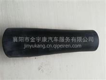 空滤进气胶管/6BTA-JQ-002