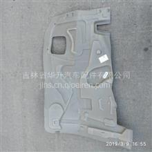重汽汕德卡原厂左车门发泡内衬/811W62630-2323