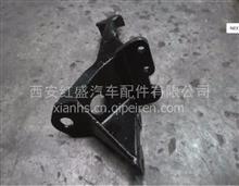 陕汽德龙F3000X3000前悬置右支座/DZ1640430060