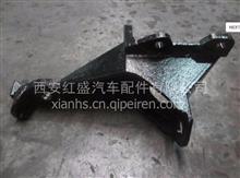 陕汽德龙F3000翻转轴左托架总成/DZ1640430050