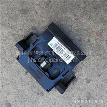 重汽汕德卡原厂面板锁/810W61140-6006