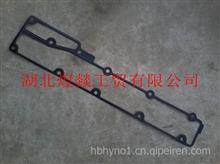 【4983020】江淮福田康明斯ISF3.8发动机进气管垫进气岐管密封垫/4983020