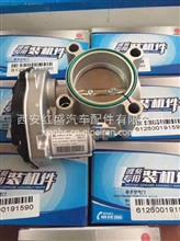 潍柴发动机  电子节气门/1000081678