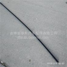 重汽汕德卡原厂顶盖右侧装饰条/810W62910-0288
