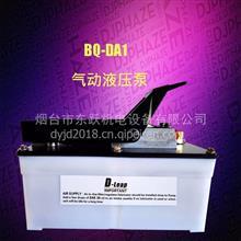 液压扳手高压气动泵/1001