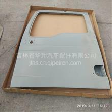 重汽汕德卡原厂左车门壳体/810-0670-01502