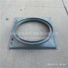 重汽汕德卡原厂护风罩总成/712W06620-0005