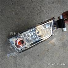 重汽汕德卡原厂左雾灯/812W25320-6001