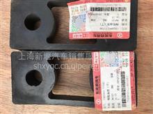 东风天龙 橡胶座垫(下) 散热器  水箱胶垫/1302043-TY100