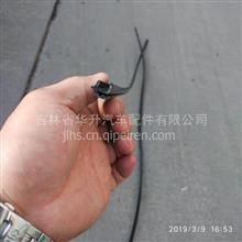 重汽汕德卡原厂前风挡玻璃保护条/810W62910-6168
