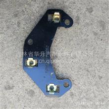 重汽汕德卡原厂面板铰链板/810W62440-0042