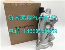 E3840034807A0博格华纳EGR阀 /E3840034807A0