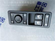 徐工原厂汉风G7玻璃升降器开关,左门开关组/37WLAM111-46120