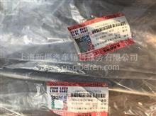 东风天锦离合器分离叉轴带分离叉臂  拨叉轴(键槽左偏)/16KC500-02060