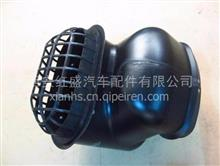 陕汽德龙F3000原厂进气道接口总成/DZ93259190009