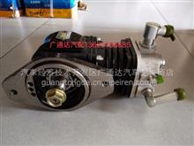 云内490电喷气泵490QZL-37100-CLB空压机/云内490QZL-37100-CLB气泵