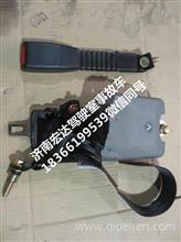 陕汽德龙F3000主座椅安全带/PW211510013-L