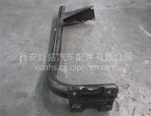陕汽德龙右后翼子板支架总成/DZ13241230020