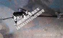 DZ96189460514陕汽德龙新M3000驾驶室转向管柱总成/DZ96189460514